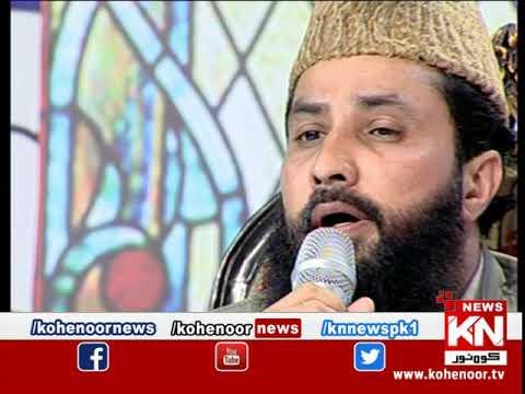 Ramadan Sultan Sehar Transmission 15 April 2021| Kohenoor News Pakistan
