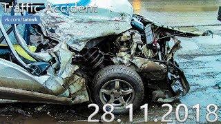 Подборка аварий и дорожных происшествий за 28.11.2018 (ДТП, Аварии, ЧП, Traffic Accident)