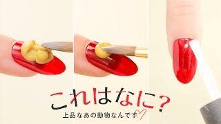 【芸術3Dネイル】赤ジェルと3Dミクスチャーでアニマル柄ネイル