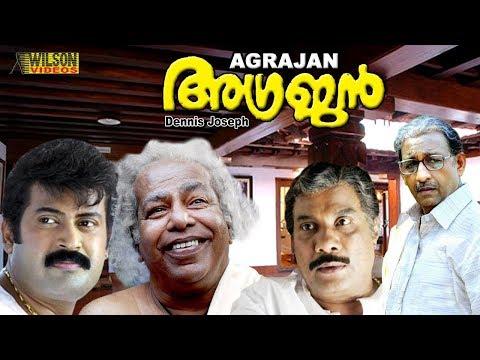 Malayalam Super Hit Movie | Agrajan [ HD ] | Action Thriller Full Movie | Ft.Manoj K Jayan, Kasthuri