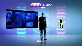 Dance Party PS3 - Jay Sean - Down ft. Lil Wayne (HD)