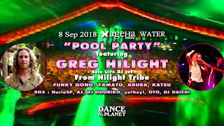 201898 Sat POOL PARTY ageHa feat Greg Hilight HillTop ver