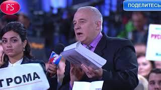 Путину - Я вас обманул: На конференцию Путина  проник директор Мурманского рыбного завода