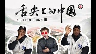 带班上同学看舌尖上的中国