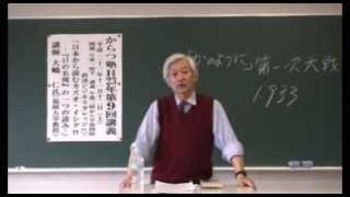 からつ塾大嶋仁教室「日本から読むカズオ・イシグロ『日の名残り』~」