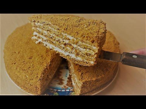 Медовый торт! Самый простой и очень вкусный!