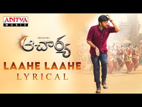 Acharya​​ Laahe Laahe Lyrical song