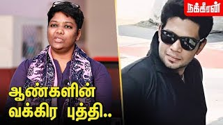 Videos Viral ஆகுறத நிறுத்தணும்.. Dr Shalini speaks about Pollachi Issue