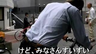 ヤマチョイ!「ヤマハ電動自転車PAS Brace試乗会レポ!」