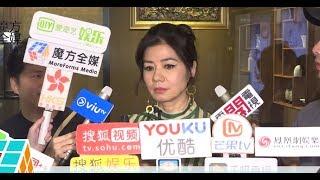 2019-04-29【廣東話】讚完鄭秀文即封嘴 鍾楚紅:輿論壓力對佢唔公平