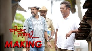 Devaranadalli - Official Making Video