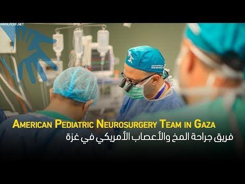 Pediatric Neurosurgery Mission Returns To Gaza