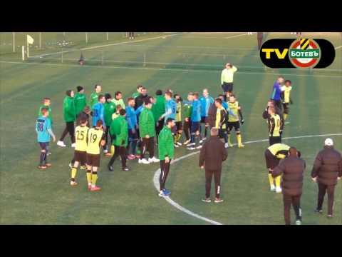 Видео репортаж от Ботев - Пакси