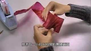 臺北市政府環境保護局★環保手工藝教學「環保保庇玫瑰花」★
