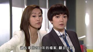 《鬼同你OT》 田蕊妮 胡定欣  演技神同步!