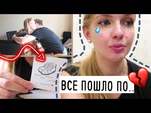 ДЕЛАЮ СЮРПРИЗ ПАРНЮ НА ГОДОВЩИНУ // ПОДАРОК ПАРНЮ
