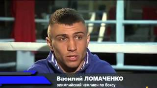 "Д/ф ""История Василия Ломаченко"""