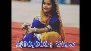 Mahara Raj Banna Sa महरा राज बनॠना सा Rajasthani Song Wedd