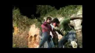 Mithila Ke Izzat Movie Trailer (Maithili Film)