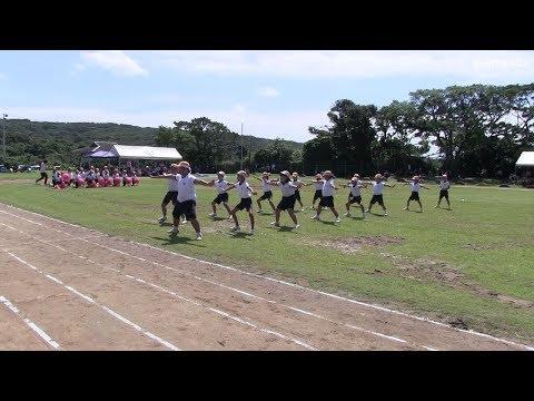 種子島の学校活動:住吉小学校令和元年度第24回運動会後半ダイジェスト