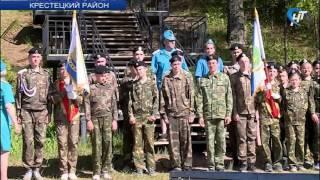 Флотилия Парус в Крестецком районе стала сегодня местом необычной церемонии