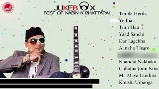 Nabin K Bhattarai Songs Collection |  Audio Jukebox | Nepali Pop Songs Collection | Music Nepal