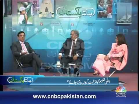 Dr. Javaid Laghari Chairman HEC Badalta Pakistan, Mujahid Barelvi CNBC – Part 3/3