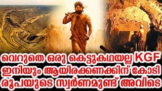 KGF REAL STORY HISTORY - Free video search site - Findclip Net
