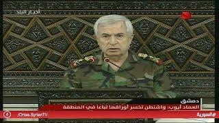 دمشق - مجلس الشعب يستمع لعرض العماد أيوب حول عمل وزارة الدفاع 25.10.2018