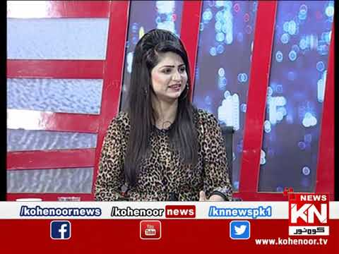 Kohenoor@9 20 March 2020 | Kohenoor News Pakistan