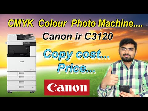 Canon ImageRunner C3120 A3 Color Laser Multifunction Printer