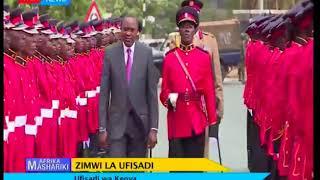 Afrika Mashariki full bulletin 2018/05/20-Zimwi la ufisadi nchini Kenya