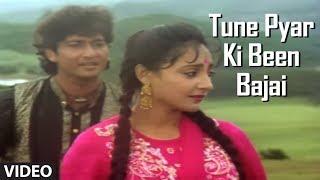 Tune Pyar Ki Been Bajai Full Song  Aayee Milan Ki Raat  Avinash Wadhawan Shaheen
