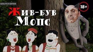 «Жив-був Мопс». Історія найвідомішого зека-відеоблогера | Hromadske.doc