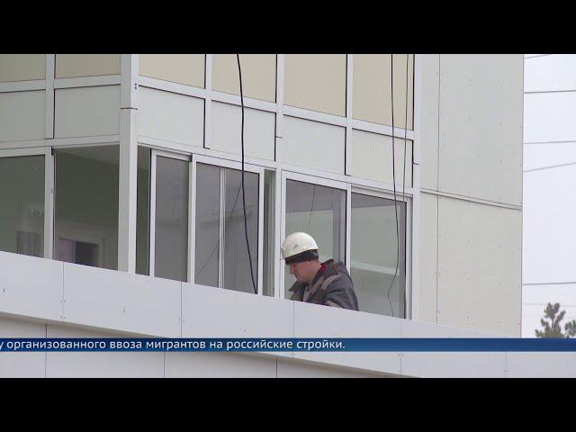 В Ангарске острая нехватка рабочих из стран ближнего зарубежья