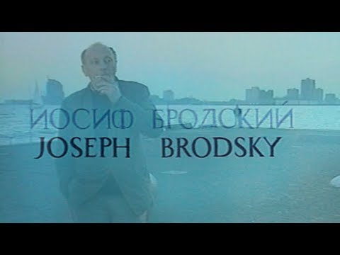 Vidéo de Joseph Brodsky