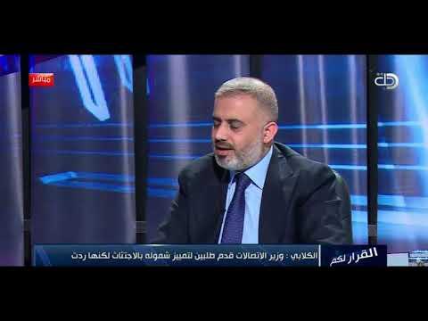 شاهد بالفيديو.. الكلابي: جمعنا 75 توقيعا نيابيا لاقالة الربيعي وتغييره حاصل لامحالة