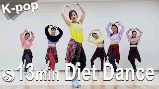13 Minute K Pop Dance Cardio. Zumba. Choreo By Sunny. Sunny Funny Zumba. 줌바. 줌바댄스. 홈트. 다이어트.