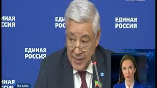 Вести Татарстан от 20 сентября