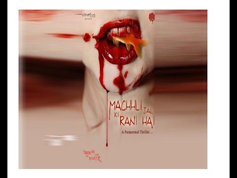 Machhli Jal Ki Rani Hai.. Official Trailer 2014 - अब डर लगेगा !