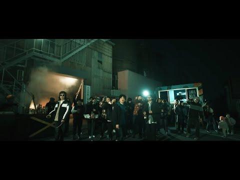 HIGH LIFE / THUNDER