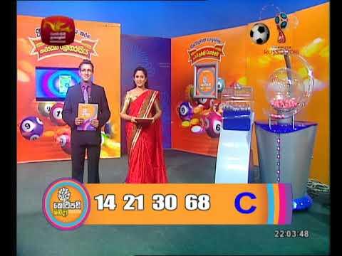 Kotipathi Shanida | Draw No - 311 | 2018-07-06