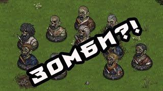 Против мертвецов (2) BATTLE BROTHERS