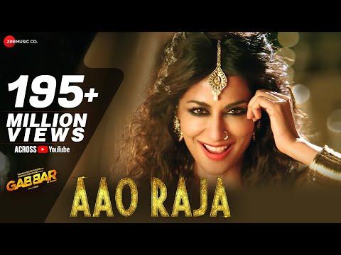 Aao Raja | Gabbar Is Back | Chitrangada Singh | Yo Yo Honey Singh | Neha Kakkar |DanceParty