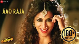 Aao Raja Full Video Gabbar Is Back | Chitrangada Singh | Yo Yo Honey Singh | Neha Kakkar |DanceParty