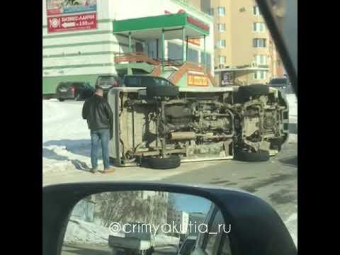Видеофакт: Жесткое ДТП в Якутске