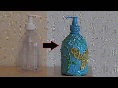 Decor of liquid soap bottle cement/ Декор флакона  для жидкого мыла цементом