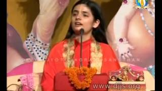 Sadhvi Aastha Bharti - speaking on Gender Equality and Female Foeticide