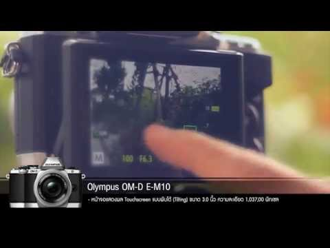 Review :Olympus OM-D E-M10 @ U Cafe Coffee For You