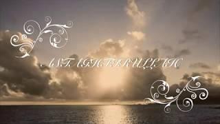 "ASTAGHFIRULLAH ""Instrumental Cover By BoyraZli"""